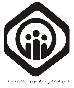 ثبت نام آزمون استخدامی تامین اجتماعی