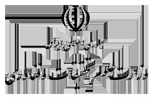 نمونه سوالات استخدامی وزارت علوم