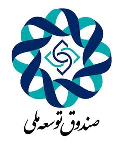 سوالات استخدامی صندوق توسعه ملی ایران
