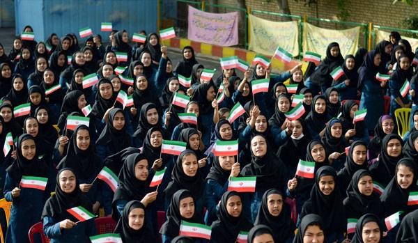 وزارت آموزش و پرورش جمهوری اسلامی ایران