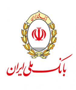 سوالات استخدامی مدیریت بانک ملی ایران